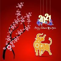 affiche du nouvel an chinois 2021 avec branche de bœuf et coup de pinceau vecteur