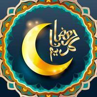 conception de croissant de lune ramadan kareem
