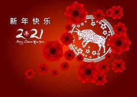 affiche florale rouge du nouvel an chinois vecteur