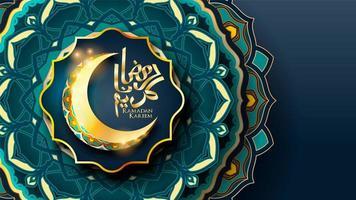 conception de mandala ramadan kareem