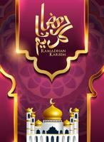 affiche ornement ramadan kareem
