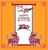 carte de boeuf joyeux nouvel an chinois 2021 vecteur