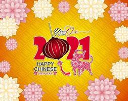 affiche jaune du nouvel an chinois 2021 vecteur