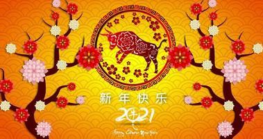 nouvel an chinois 2021 bannière jaune orange vecteur