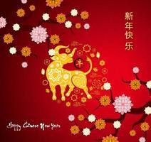 nouvel an chinois rouge 2021 voeux avec boeuf vecteur