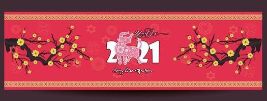 bannière pour le nouvel an chinois 2021 vecteur