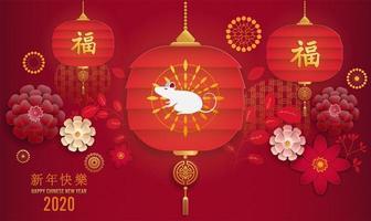 nouvel an chinois 2020, éléments asiatiques en papier rouge et or