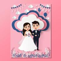 carte de mariage en papier découpé avec la mariée et le marié vecteur