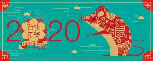 bannière de rat à motifs nouvel an chinois 2020
