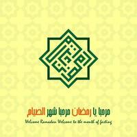 calligraphie arabe pour le mois de ramadan en islam vecteur