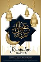 conception d'affiche ramadan kareem bleu et or
