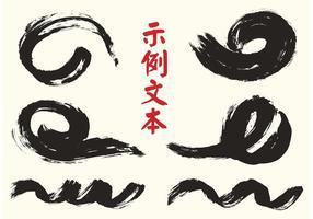Pinceaux de calligraphie chinoise de vecteur libre