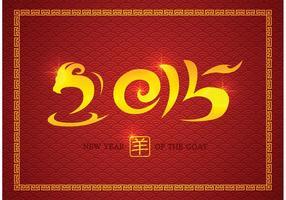 Vecteur chinois gratuit de nouvelle année