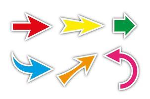 Vecteurs de flèches libres vecteur