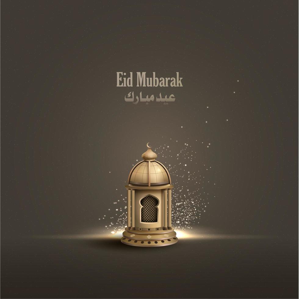 cartão islâmico do eid mubarak do cumprimento vetor