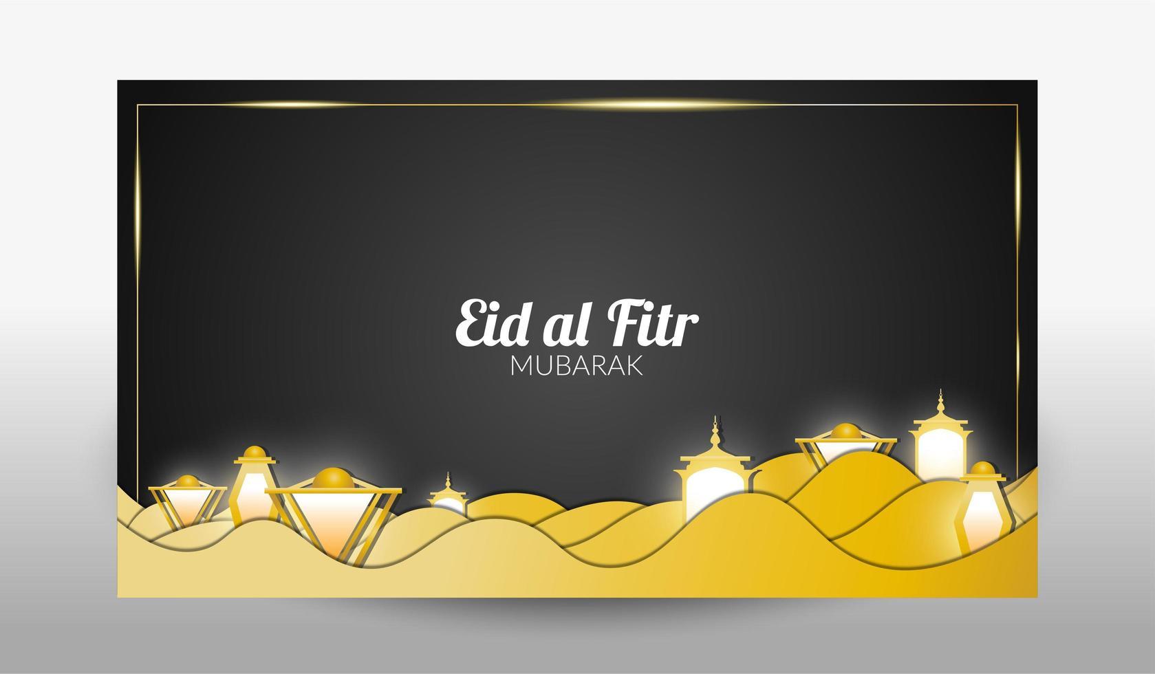 eid al-fitr banner com ondas douradas na parte inferior vetor