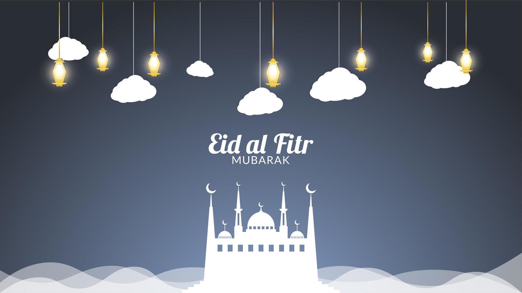 nuvens de eid mubarak e lanternas de ouro vetor