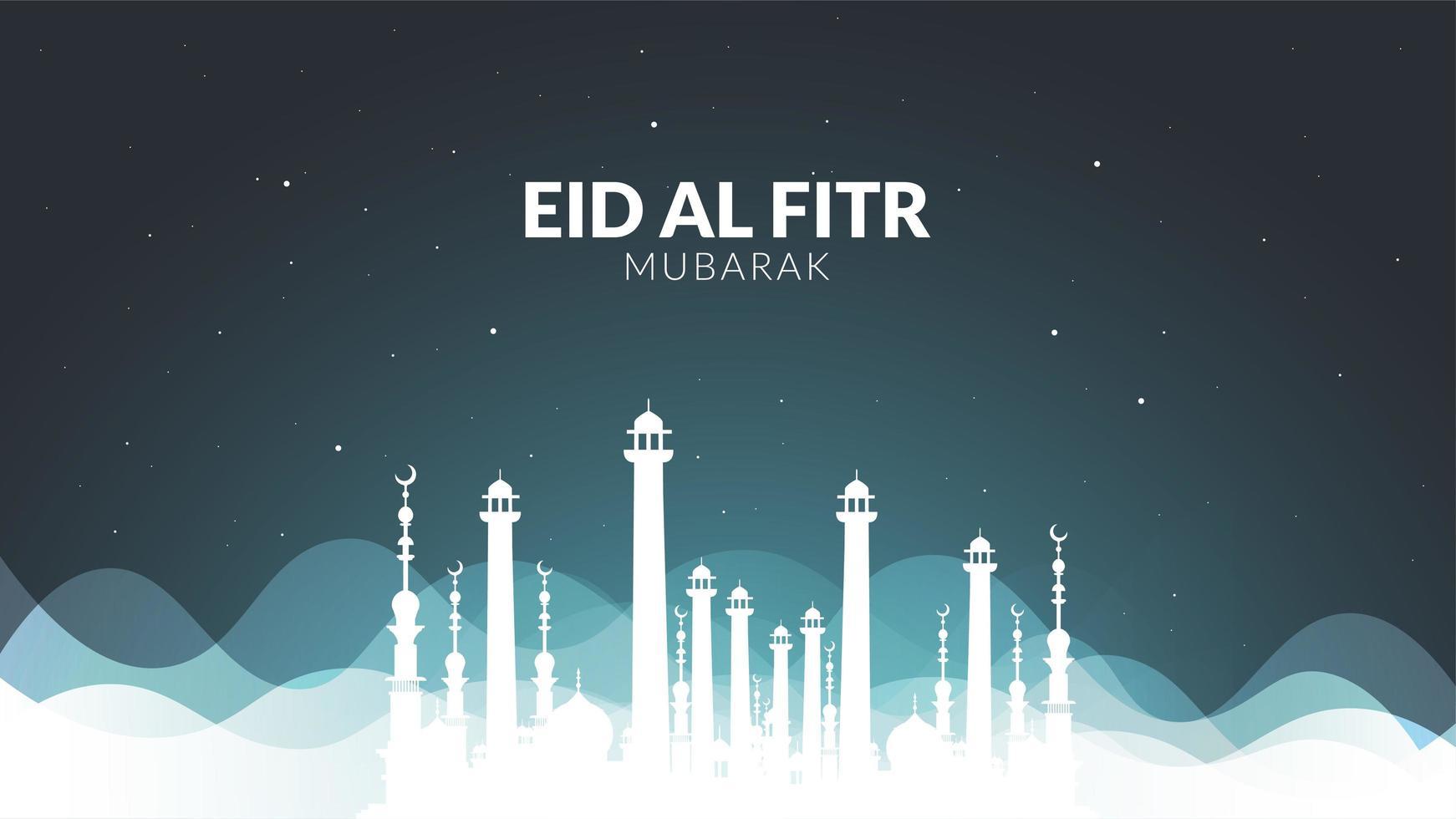 eid mubarak com névoa branca e céu estrelado vetor