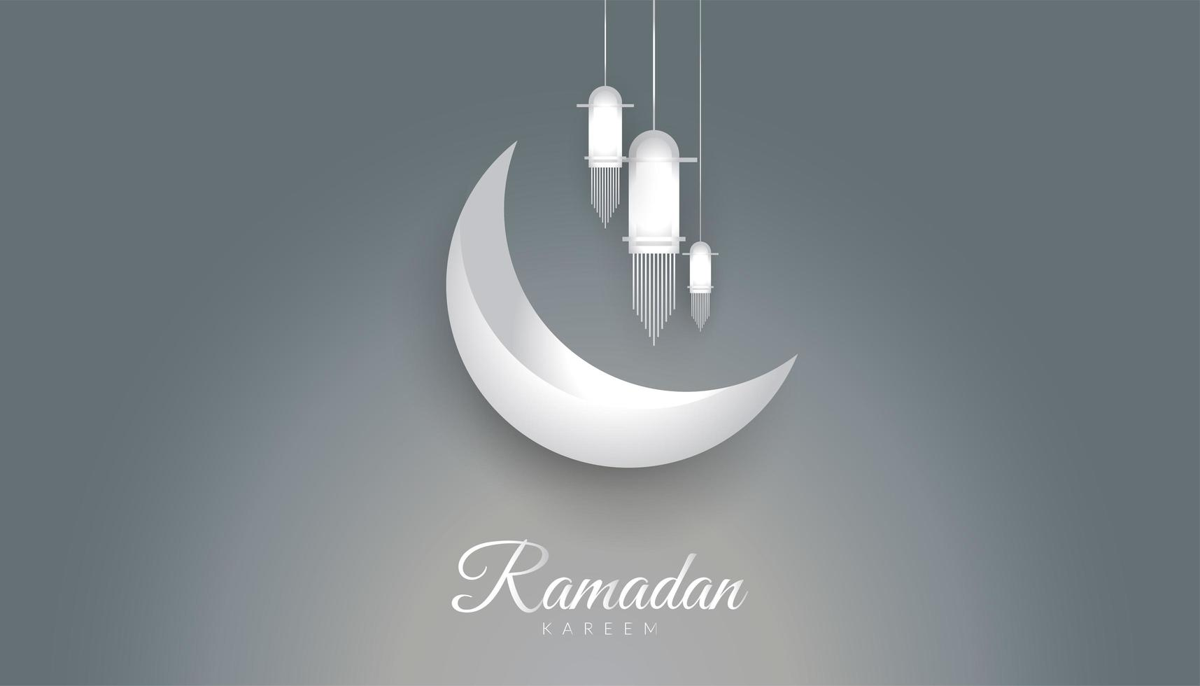 fundo do ramadan kareem vetor