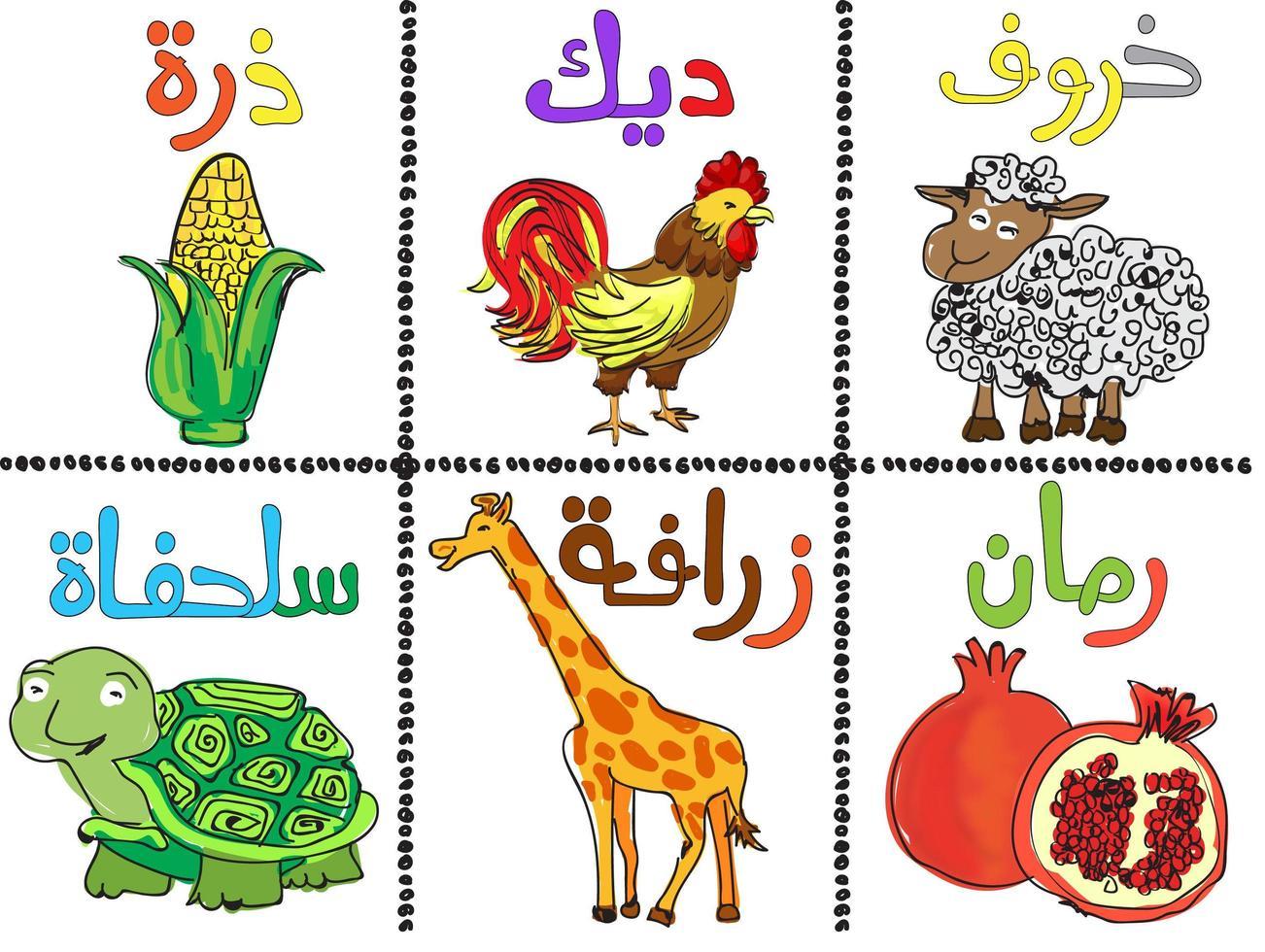 Doodle alfabeto árabe de estilo e conjunto de animais vetor