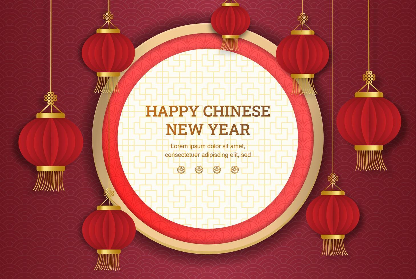 lanterna chinesa de corte de papel vetor
