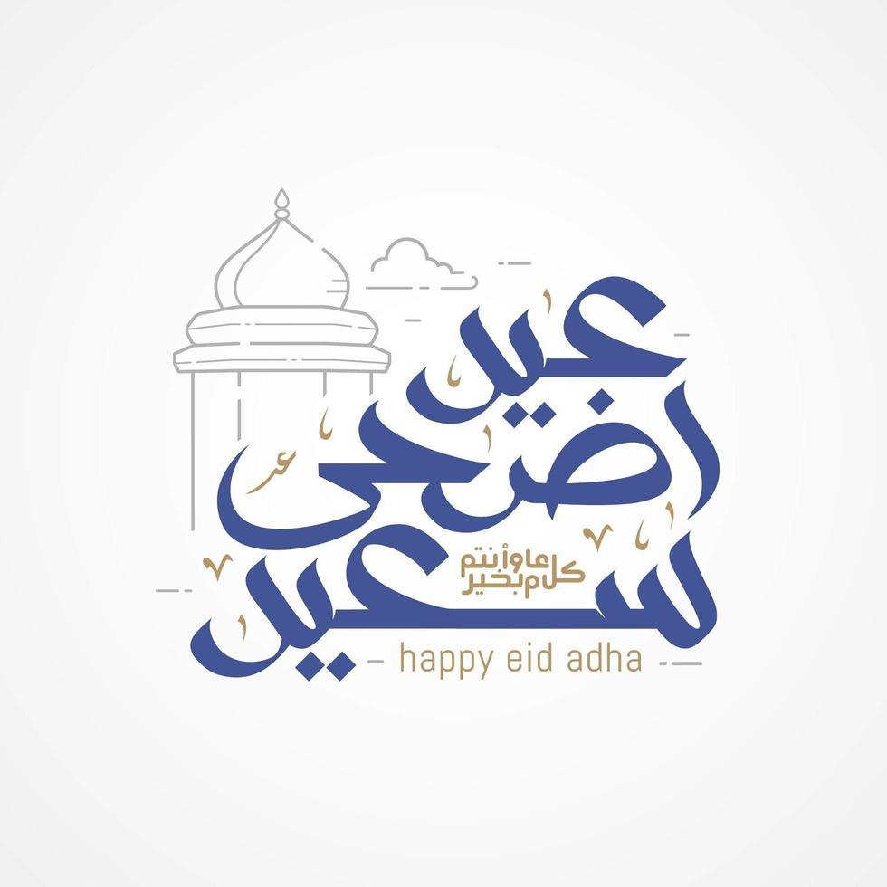 eid adha cartão com caligrafia e linha estilo Mesquita vetor