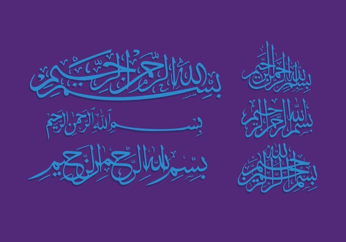 Vector de Bismillah