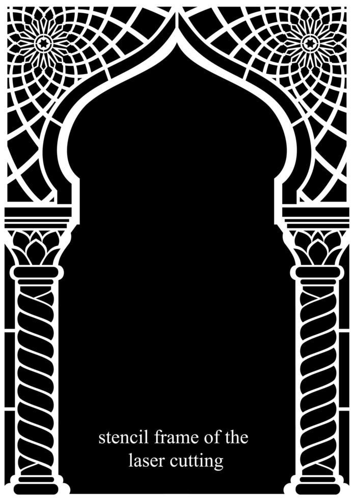 arco árabe arquitetônico de corte a laser vetor