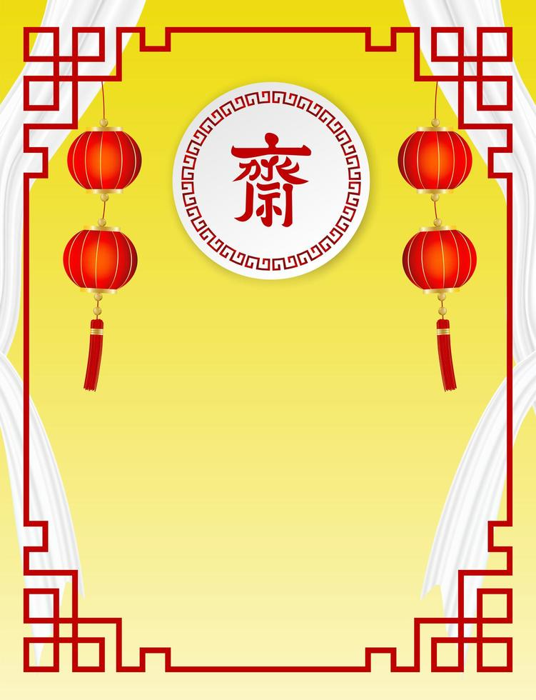tipografia festival vegetariano vertical e lanternas em amarelo vetor