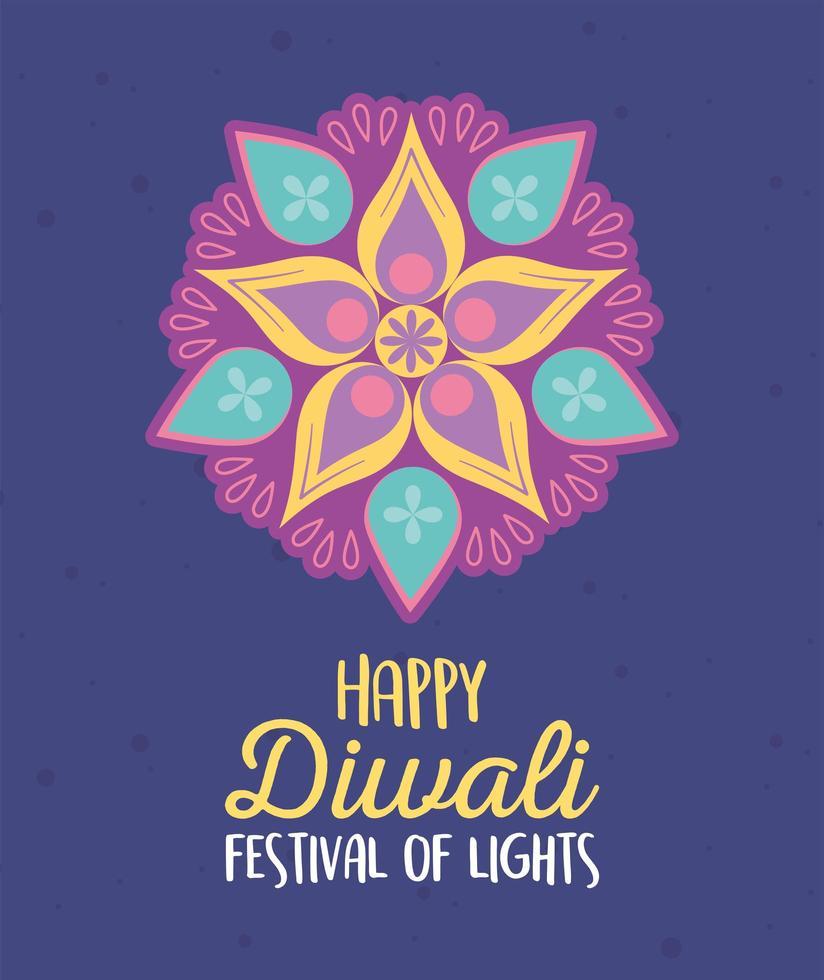 feliz festival de diwali. decoração de flores de mandala vetor
