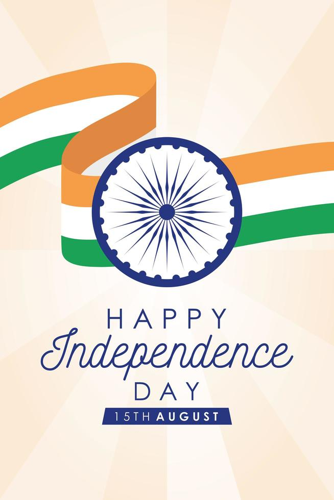 cartão de celebração do feliz dia da independência da índia vetor