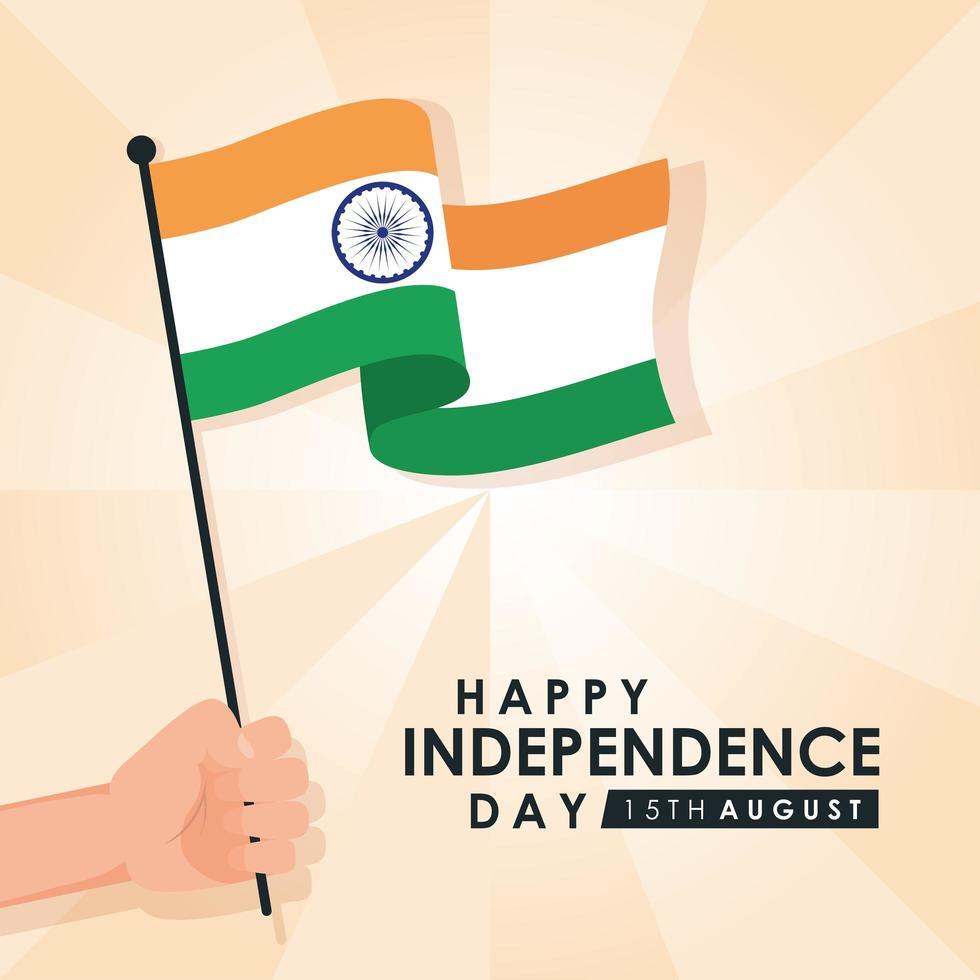 banner de celebração do feliz dia da independência da Índia vetor
