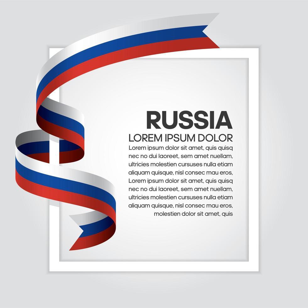 fita da bandeira da onda abstrata da Rússia vetor