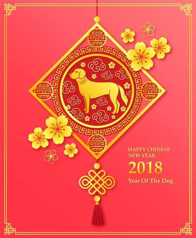 2018 Ano Novo Chinês Do Cão vetor