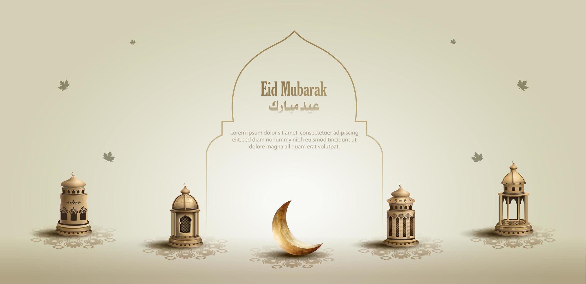 Cartão islâmico de saudação eid mubarak com lindas lanternas douradas e lua crescente vetor