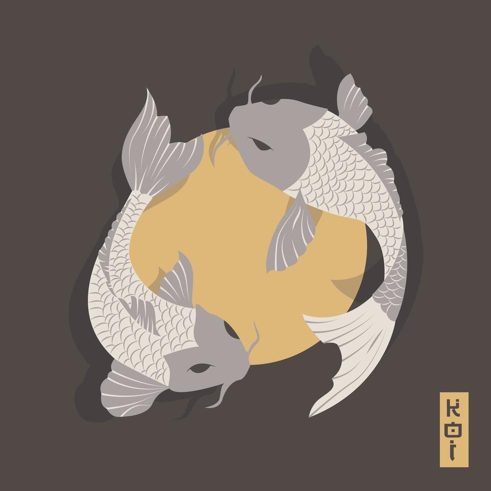 duas carpas koi nadando ao redor do sol, estilo tradicional japonês vetor