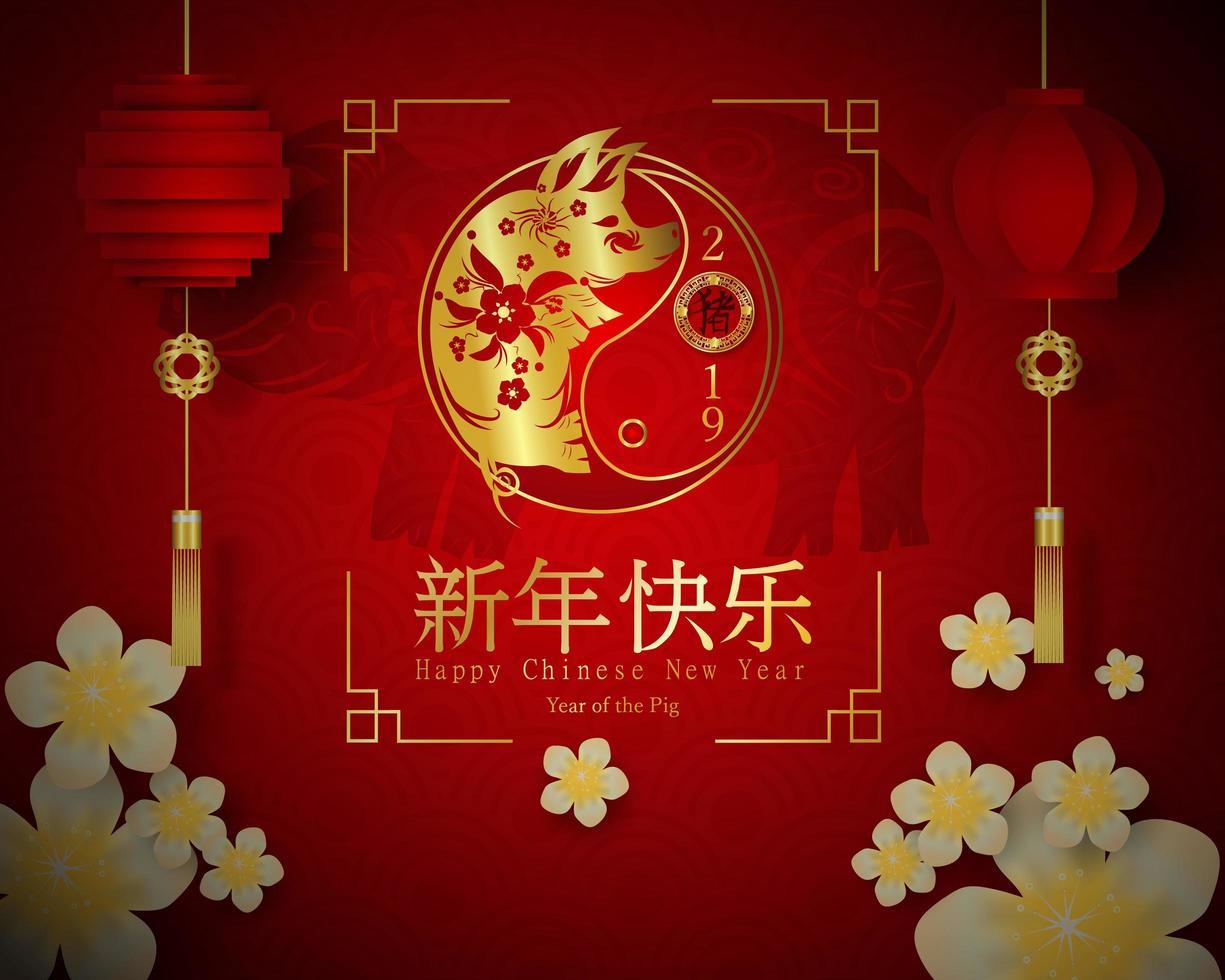 feliz ano novo chinês do porco banner asiático vetor