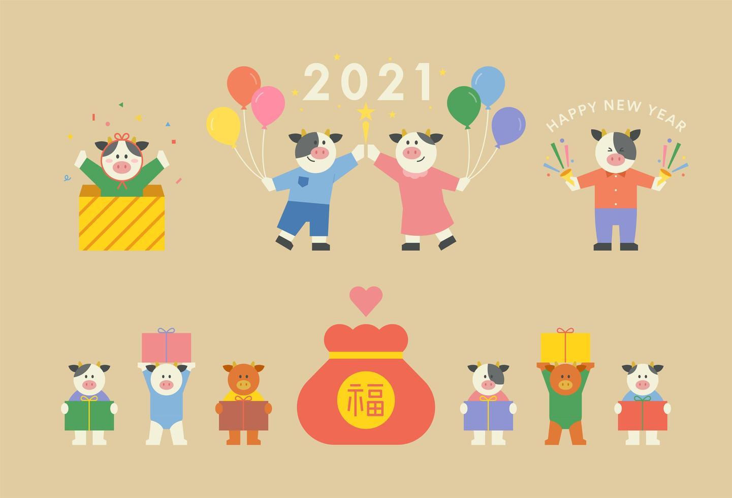 uma vaca simbolizando o ano de 2021. vetor