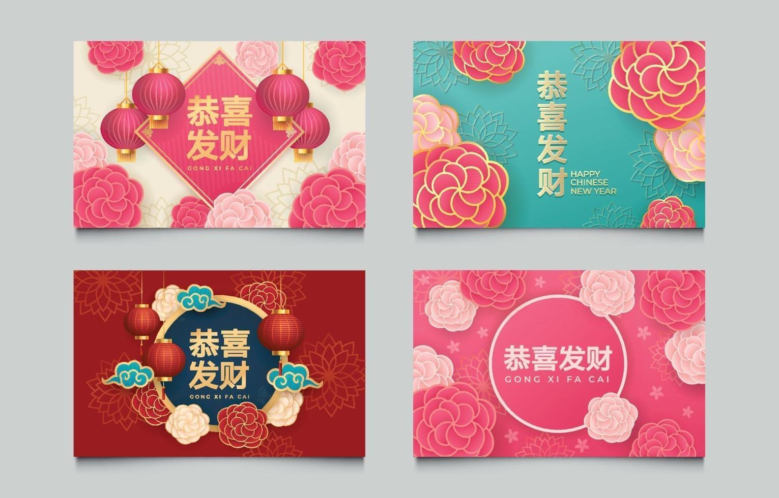 conjunto de cartão de ano novo chinês escrito em chinês vetor