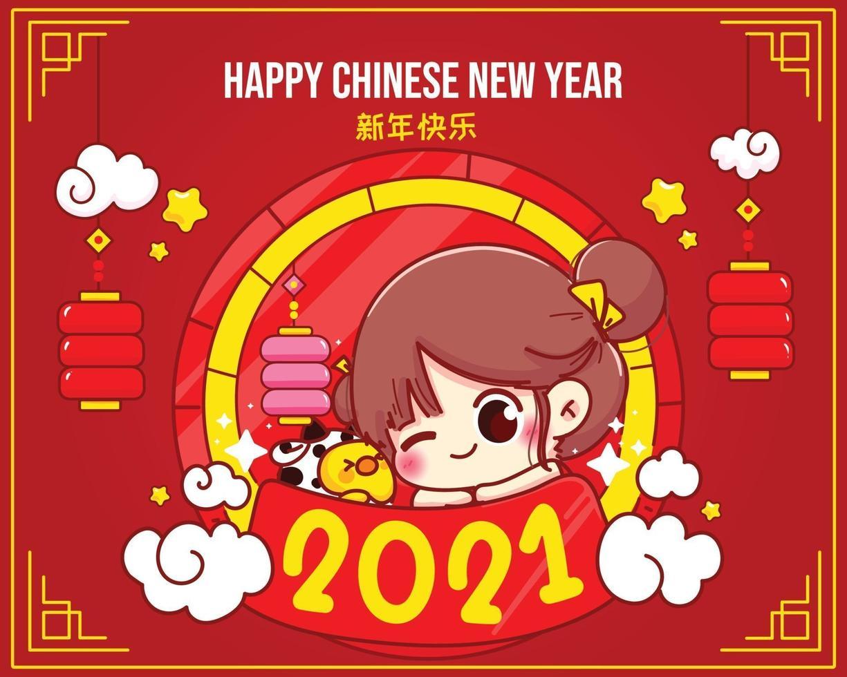 menina fofa feliz ano novo chinês ilustração do personagem cartoon vetor