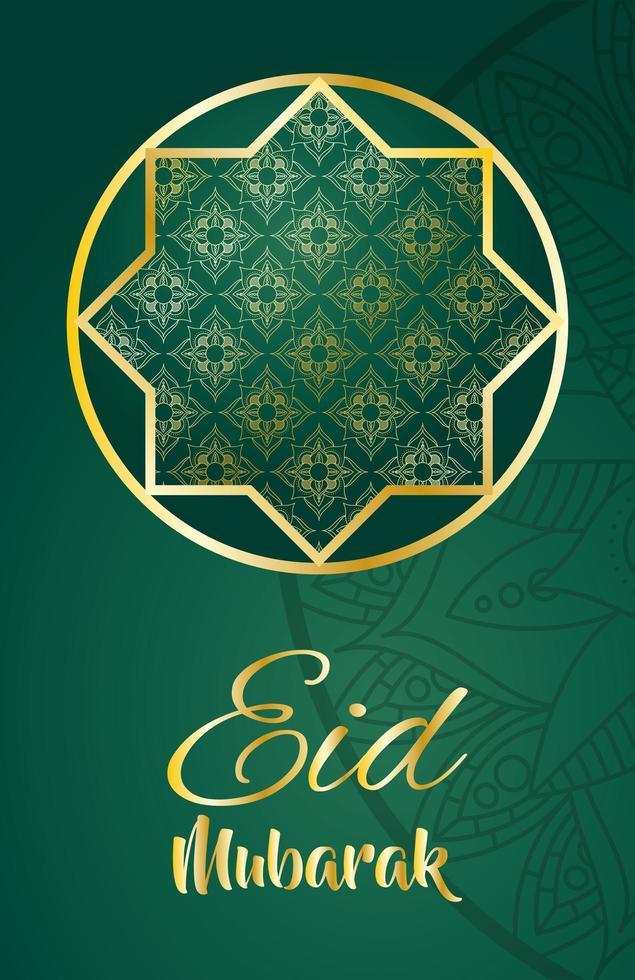 Padrão de mandala ramadan kareem com moldura dourada vetor