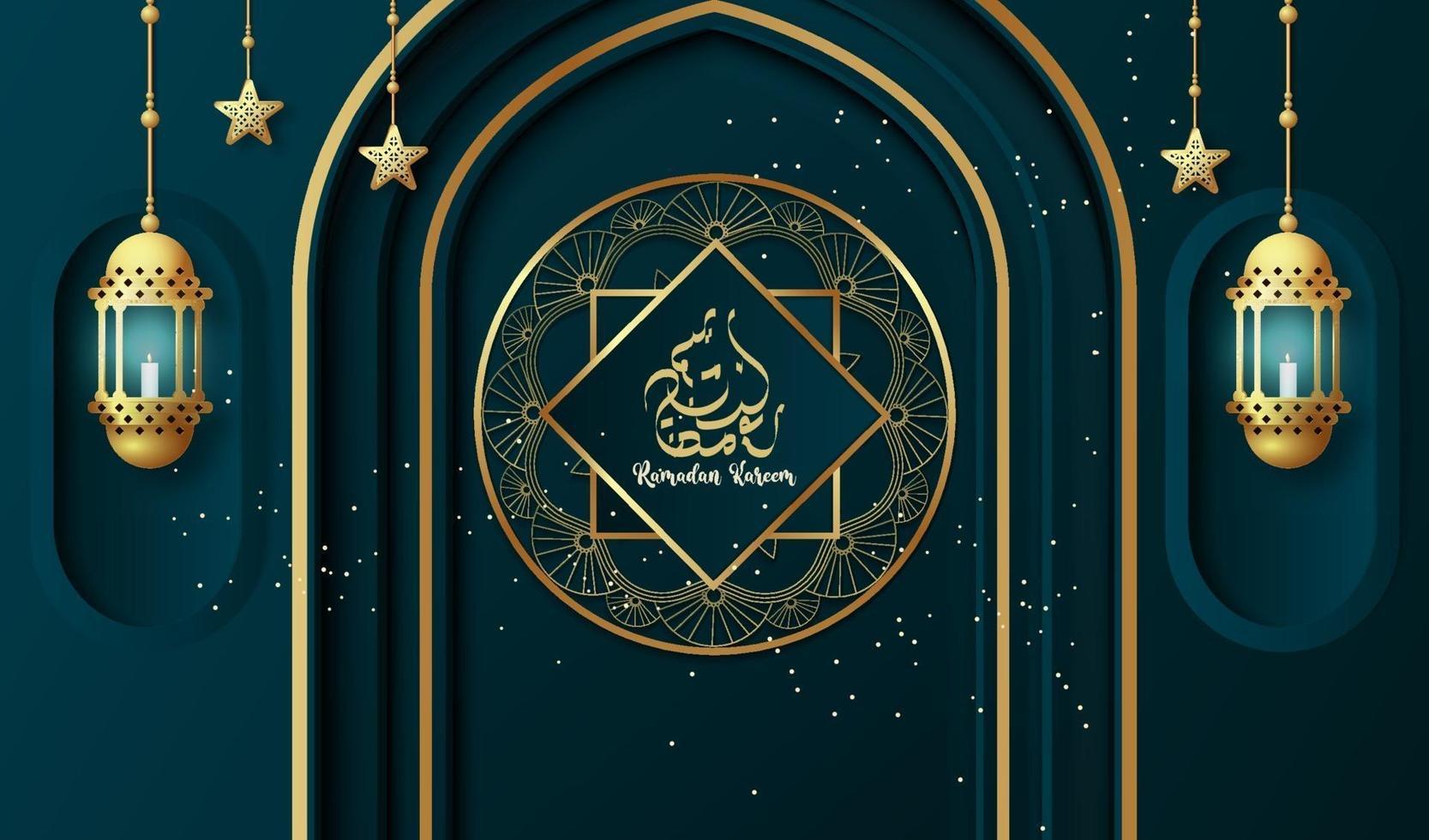 fundo ramadan kareem com lanterna. cartão comemorativo do ramadã ou design de modelo de banner vetor