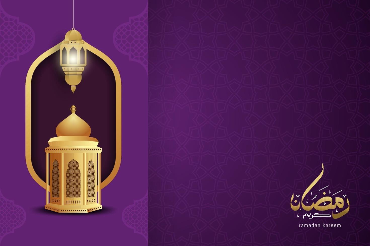 cartão comemorativo ramadan kareem com caligrafia árabe vetor