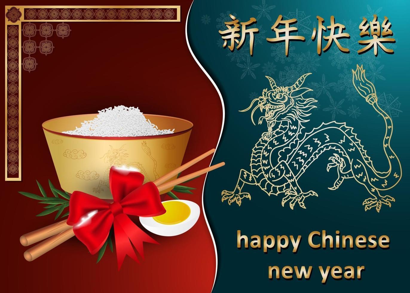 design de cartão de felicitações de ano novo chinês e europeu vetor