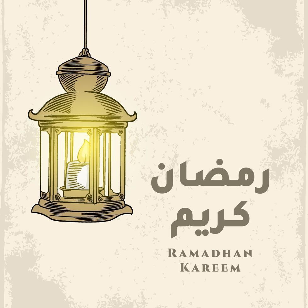 Ramadan Kareem cartão com lanterna e caligrafia árabe significa Holly Ramadan. isolado no fundo branco. vetor