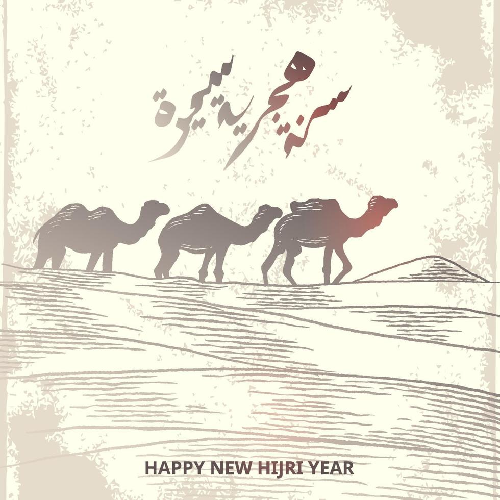 cartão de feliz ano novo islâmico com rebanho de camelos. mão desenhada esboço design elegante. vetor