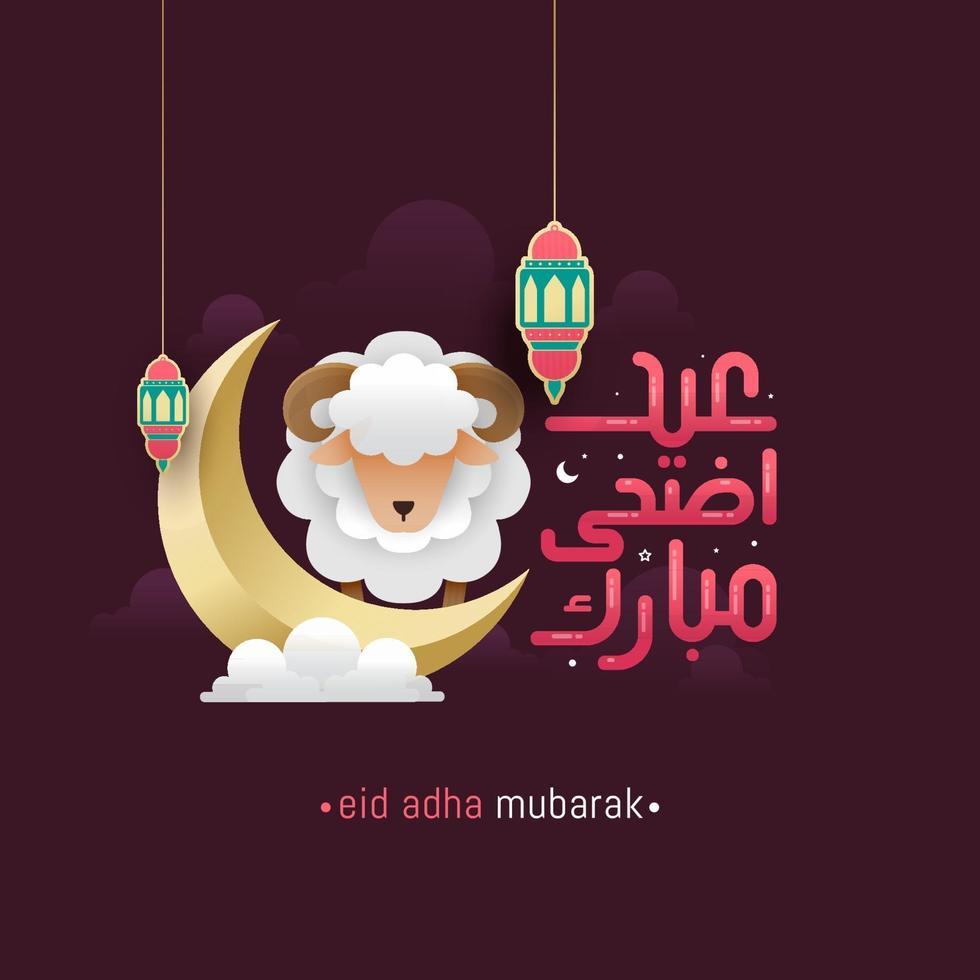 eid al adha fofa caligrafia celebração do feriado muçulmano, o sacrifício vetor