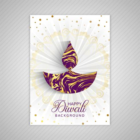 Cartaz com um diya para design de modelo de folheto colorido diwali vetor