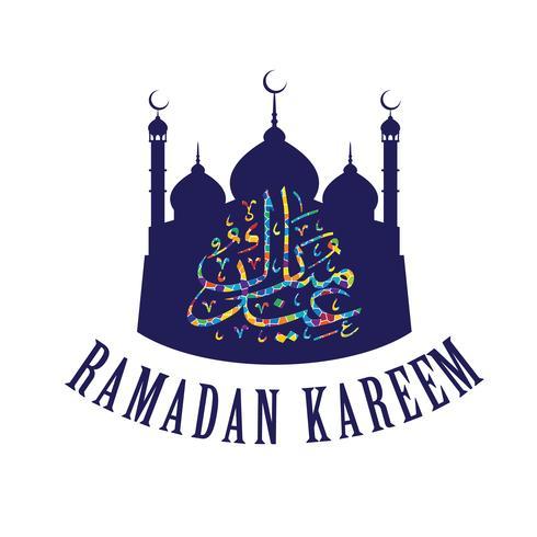Ramadan Kareem. Design de letras. vetor