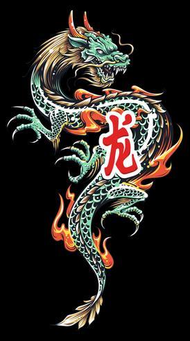 Tatuagem de dragão asiático vetor